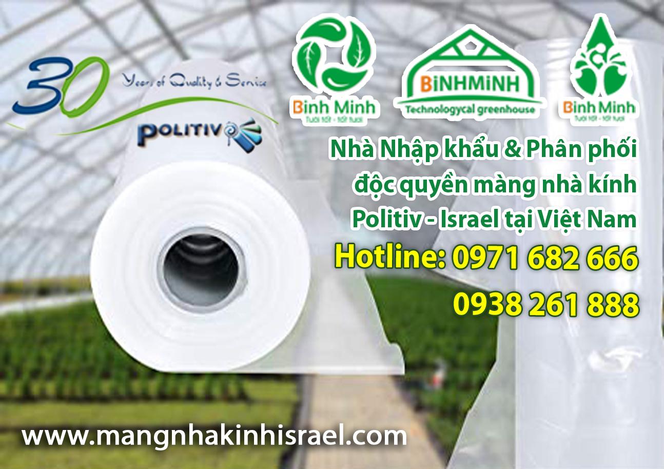 Màng nhà kính Politiv - Israel 200 Micron khổ rộng12m
